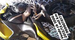 Vendo Cb1000R